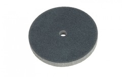 More about the 'Standard Buffing Wheel' product